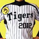 【送料無料】うたイガース!! 阪神タイガース選手登場曲集 2012