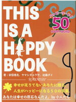 THIS IS A HAPPY BOOK