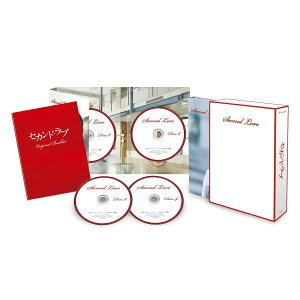 【楽天ブックスならいつでも送料無料】セカンド・ラブ Blu-ray BOX 【Blu-ray】 [ 亀梨和也 ]