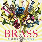 BRASS BEST SELECTION MOVIE