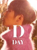D-Day (CD+DVD+スマプラムービー&ミュージック)