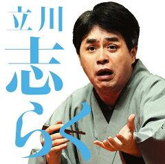 「ビビット」打ち切りが正式決定!後継番組は立川志らく司会の「グッとラック!」で9月30日スタートへ