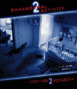 【楽天ブックスならいつでも送料無料】パラノーマル・アクティビティ2【Blu-ray】 [ ケイティー...
