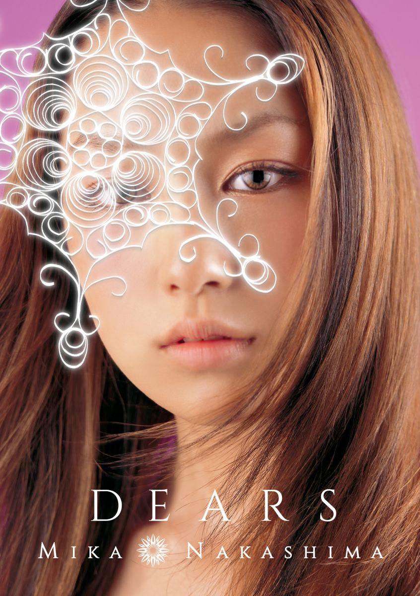 DEARS(ALL SINGLES BEST) (初回限定盤 2CD+DVD)画像