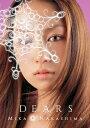 【楽天ブックスならいつでも送料無料】DEARS(ALL SINGLES BEST) (初回限定盤 2CD+DVD) [ 中島...