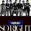 三代目 J Soul Brothers from EXILE TRIBEのシングル曲「SO RIGHT (ドラマ「ハニー・トラップ」の主題歌)」のジャケット写真。
