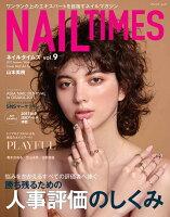 NAIL TIMES(vol.9(2017))