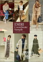 EMIRI Coordinate Sample Autumn-Winter/183styles [ 辺見えみり ]