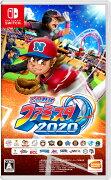 『プロ野球 ファミスタ 2020』9/17発売!