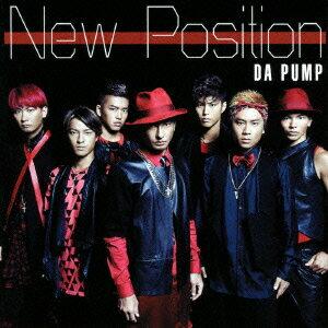 New Position [ DA PUMP ]