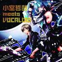 小室哲哉 meets VOCALOID [ (V.A.) ]