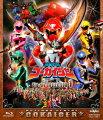 海賊戦隊ゴーカイジャー Blu-ray COLLECTION 1【Blu-ray】
