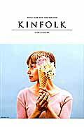 【送料無料】KINFOLK(volume 7)