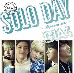 【楽天ブックスならいつでも送料無料】SOLO DAY-Japanese ver.- (初回限定盤A CD+DVD) [ B1...