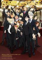 ユーリ!!! on STAGE BD【Blu-ray】
