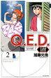 Q.E.D. iff-証明終了ー(2) (講談社コミックス) [ 加藤元浩 ]