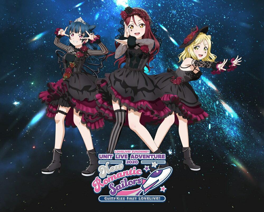 ラブライブ!サンシャイン!! Guilty Kiss First LOVELIVE! 〜New Romantic Sailors〜 Blu-ray Memorial BOX【Blu-ray】
