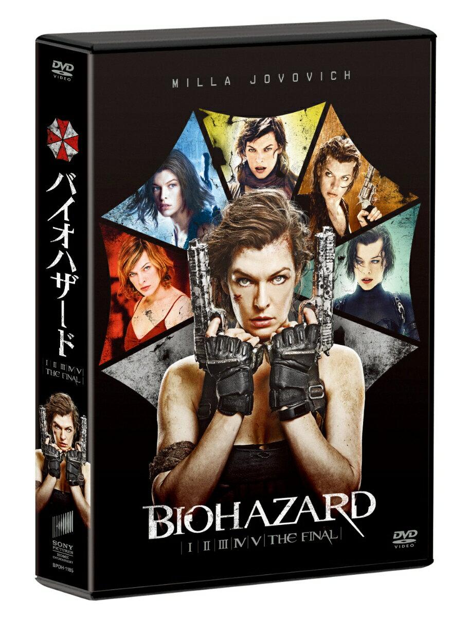 バイオハザード DVD コンプリート バリューパック