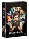 バイオハザード DVD コンプリート バリューパック [ ミ...