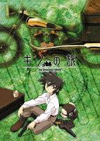 「キノの旅 -the Beautiful World-」全話いっき見ブルーレイ【Blu-ray】