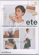 ete shoulder bag & necochan pouch book
