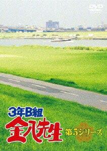 【楽天ブックスならいつでも送料無料】3年B組金八先生 第5シリーズ DVD-BOX [ 武田鉄矢 ]