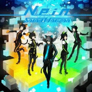 【楽天ブックスならいつでも送料無料】9th Story CD『Nein』 (初回限定盤 CD+DVD) [ Sound Hori...