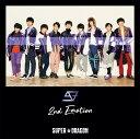 2nd Emotion [ SUPER★DRAGON ]