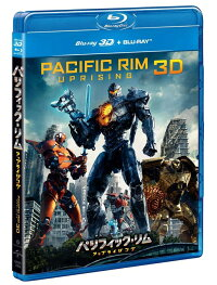 パシフィック・リム:アップライジング 3Dブルーレイ+ブルーレイセット【Blu-ray】