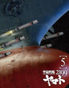 【送料無料】【SSポイント3倍】宇宙戦艦ヤマト2199 5【Blu-ray】 [ 菅生隆之 ]