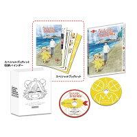 うどんの国の金色毛鞠 第一巻【Blu-ray】