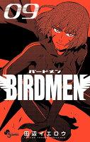 BIRDMEN 9巻