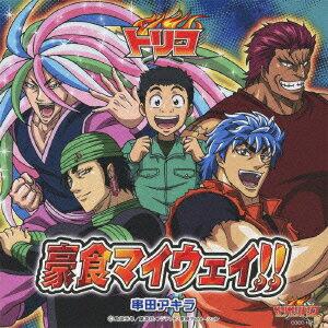 CD, アニメ  ::!!