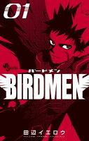 BIRDMEN 1巻