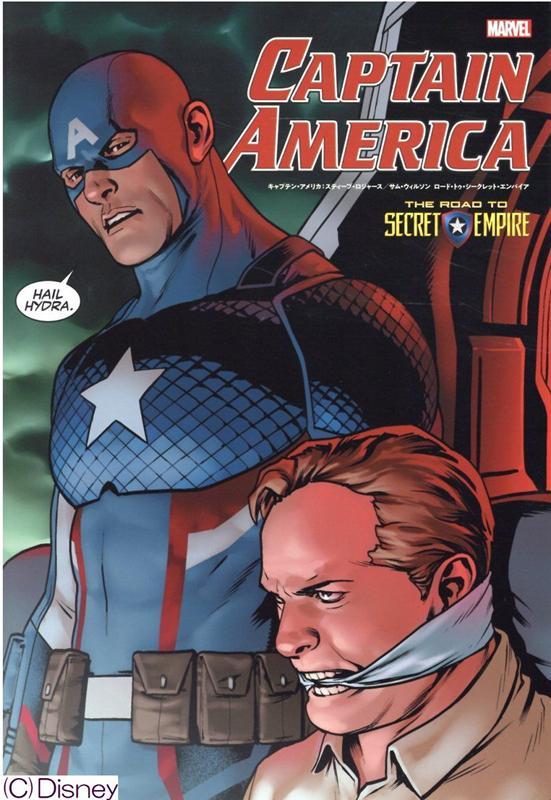 キャプテン・アメリカ:スティーブ・ロジャース/サム・ウィルソン ロード・トゥ・シークレット・エンパイア画像