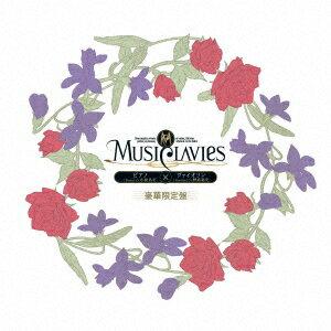 CD, アニメ MusiClavies DUO - MusiClavies