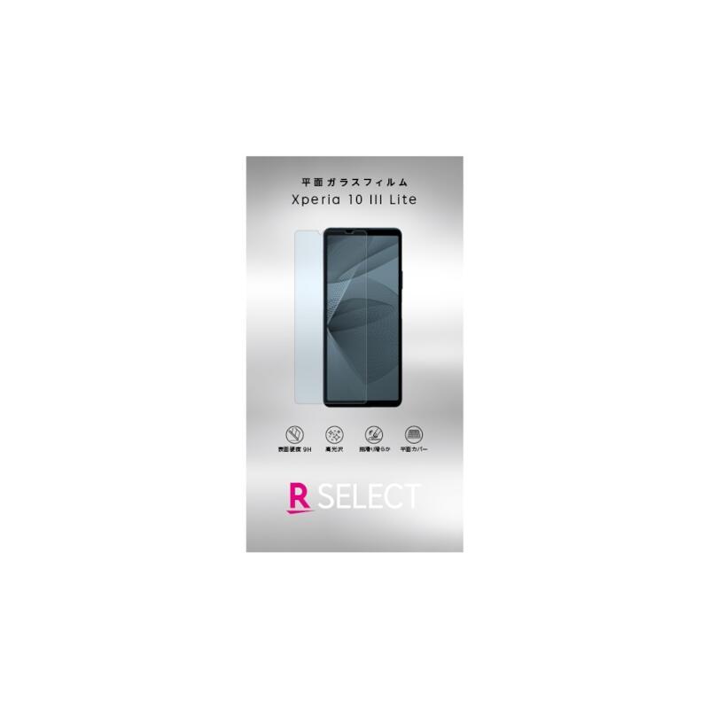 Xperia 10 III Lite 平面ガラスフィルム 高光沢