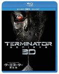 ターミネーター:新起動/ジェニシス3D&2Dブルーレイセット(Blu-ray Disc)【Blu-ray】 [ アーノルド・シュワルツェネッガー ]