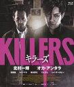 KILLERS キラーズ【Blu-ray】 [ 北村一輝 ]