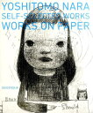 奈良美智:SELF-SELECTED WORKS-WORKS ON PAPER [ 奈良美智 ]