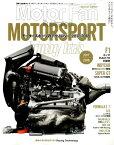 Motor sportのテクノロジー(2017-2018) (モーターファン別冊)