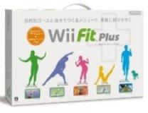 【送料無料】Wii Fit PlusバランスWiiボードセット