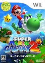 スーパーマリオギャラクシー2 『はじめてのスーパーマリオギャラクシー2』DVD付き