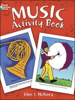 【輸入楽譜】マクヘンリー, Ellen J.: ミュージック・アクティビィティ・ブック: ぬり絵シリーズ