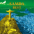 BEST SELECT LIBRARY 決定版::サンバ ベスト