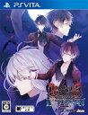 DIABOLIK LOVERS LOST EDEN 通常版