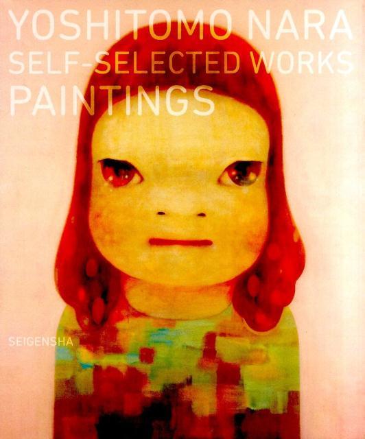 奈良美智:SELF-SELECTED WORKS-PAINTINGS画像
