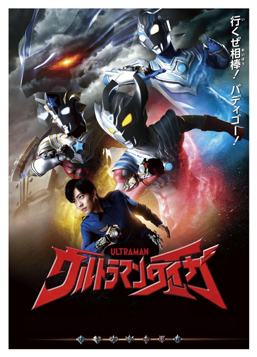 ウルトラマンタイガ Blu-ray BOX II<最終巻>【Blu-ray】画像