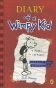 DIARY OF A WIMPY KID(B) [ JEFF KINNEY ]