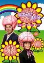 【送料無料】ピエール靖子 企画でわかる脳タイプ 銀脳編